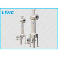 Buy cheap High Efficiency Liquid - Solid Separators VS Series For Industrial SGS Approved from wholesalers