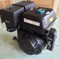 Buy cheap 420cc 190f 15hp Small gas engine with Horizontal Shaft Air Cooled from wholesalers