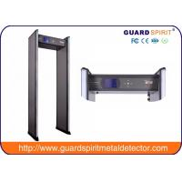 Buy cheap Waterproof Archway Walkthrough Metal Detector gate XYT2101LCD , 255 Level Sensitive from wholesalers