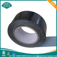 Buy cheap Black Or White Water Steel Pipe Coating Systems Adhesive Anti - Corrosive from wholesalers