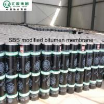 Buy cheap SBS/APP modified bitumen waterproofing roll from wholesalers