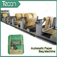 Buy cheap Tube Machine of Kraft Paper Bag Production Line With 5 Paper Reel Racks from wholesalers