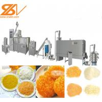 Buy cheap Energy Saving Breadcrumb Making Machine 160kg/H 21.8×2×2 M Low Cost from wholesalers