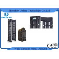 Buy cheap Custom Made 24 Zones Security Check Gate , Pass Through Metal Detector Portable 300 Sensitivity from wholesalers
