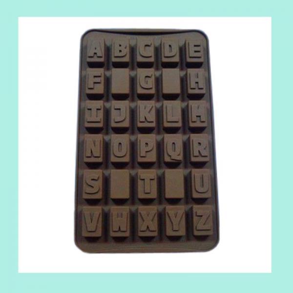 Buy cheap round shape silicone baking molds ,silicone baking molds for cupcake from wholesalers