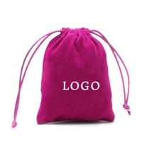 Buy cheap Drawstring Jewelry Bags Logo Printed Dust Resistant String Locking from wholesalers