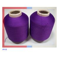 China POLYESTER TWIST YARN on sale