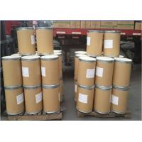 Buy cheap Amoxicillin Sodium 34642-77-8 Veterinary Raw Material Clinical Antiinfective Drugs product