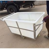 Buy cheap 500L folding plastic laundry  trolley carts product
