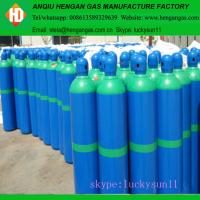 Buy cheap 99.999% argon gas for welding / shielding from wholesalers