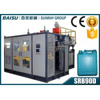 Buy cheap Double Station Extrusion Blow Molding Machine , 20L Jerry Can Hdpe Blow Molding Machine SRB90D-1 from wholesalers