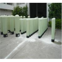 Buy cheap Water Filter FRP Vessel Pentair 844 FRP Tank For Water Treatment from Wholesalers