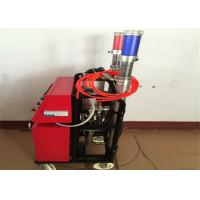 Buy cheap 50Hz Rated Commercial Spray Foam Equipment , Polyurethane Coating Machine Energy Saving product