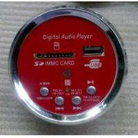 Buy cheap Usb Mp3 Player Module (scdt806) from wholesalers