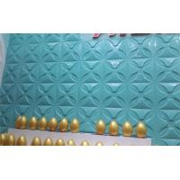 Buy cheap Leaf Maple Bamboo Embossed Exterior Wall Panels 3d Wave Board for KTV product