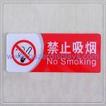 Buy cheap Custom-design No Smoking Acrylic Warning Board/No Smoke Warming Sign from wholesalers