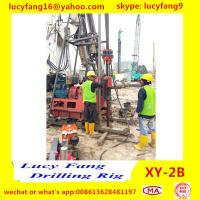 Buy cheap Chongqing High Quality XY-2B Powerful Diamond Core Drilling Rig With High Efficent Drilling from Wholesalers