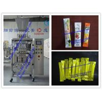 Buy cheap automatic sugar/salt/coffee/seeds packing machine DXDK-320 +86-15522245025 from wholesalers
