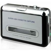 Buy cheap Tape to PC USB audio cassette mp3 converter from wholesalers