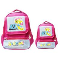 Buy cheap Nylon Personalised School Bags Fashionable For Girls from wholesalers