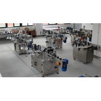 Buy cheap HIGEE Factory Price  Automatic water   Bottle Labeling Machine from wholesalers
