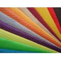 Buy cheap 100!% PP Nonwoven strong strength fabric for interlining from wholesalers