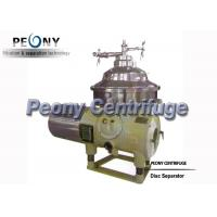 Buy cheap PDSM - DN Disc Stack Centrifuges Milk Cream Electric Centrifugal Machine from wholesalers