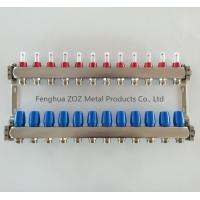 stainless steel radiant floor heating manifold from Wholesalers