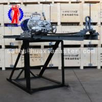 Buy cheap In Stock KHYD155 Electric Portable Mine Rock Core Drilling Rig With High Efficiency For Sale from wholesalers