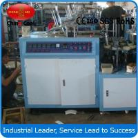 Buy cheap juice cup forming machine juice cup making machine  Paper Cup Machine from wholesalers
