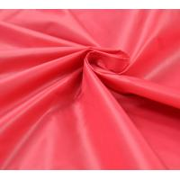 Buy cheap Red / Pink / Yellow Polyester Taffeta Fabric For Lining Garment Fabric from wholesalers
