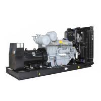 Buy cheap 7KW-1800KW Perkins genset from wholesalers
