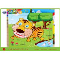 Buy cheap Cartoon Animals Tangram Cardboard Jigsaw Puzzles UV Printing For Business Promotion from wholesalers