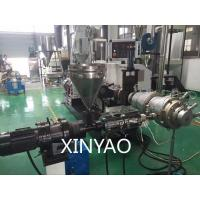 Buy cheap PPR Pipe Extrusion Line / single screw extruder 80 - 300kg/hr from wholesalers