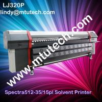 Buy cheap Spectra solvent printer from wholesalers