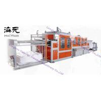 Buy cheap High-speed & Vacuum Forming Machine Of Bento Box product