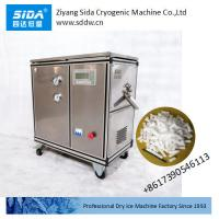 Buy cheap Sida Kbm-18 full auto small mini dry ice pellet making machine 30kg/h with Japan oil pump from wholesalers