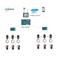 Buy cheap Outdoor Irrigation Control System Lensen Wire Solution HMI Panel Controls from wholesalers
