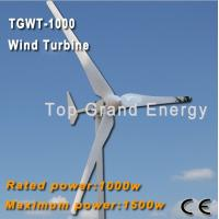 Buy cheap TGWT-1000M 1000W 48V wind turbine Three phase permanent magnet AC synchronous generator from wholesalers