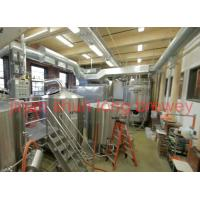 Buy cheap daily production 2000l beer brewery system with factory price for sale from wholesalers