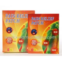 Buy cheap Medical Pain Relief Hot Patch Relieving Muscle Pain 10cm X 14cm Hot Sale China from wholesalers