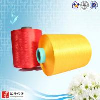 Buy cheap 600d polyester dty dope dyed yarn from wholesalers