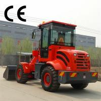Buy cheap Compact wheel loader product