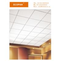 Buy cheap Theatre Acoustic Ceiling Tiles With Non Combustible And No Sagging from wholesalers
