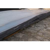 Buy cheap 200mm Astm A36 Steel Plate Prepainted Galvanized Steel For Floor from wholesalers