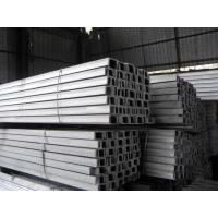 Buy cheap Architectural Steel Channel , Channel Mild Steel GB ASTM Standard from wholesalers