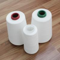 Buy cheap Z / S Twist Raw White Polyester Yarn for Sewing Thread OEM Manufacture from wholesalers