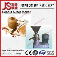 Buy cheap Tomato Paste Making Machine , Ginger Garlic Paste Making Machine from wholesalers