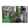 Buy cheap White Cas 617-48-1 DL Malic Acid Acidity Regulator from wholesalers