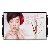 Buy cheap 19 Inch Open Frame LCD Display Infrared Multi Touch Screen For Computer Game from wholesalers